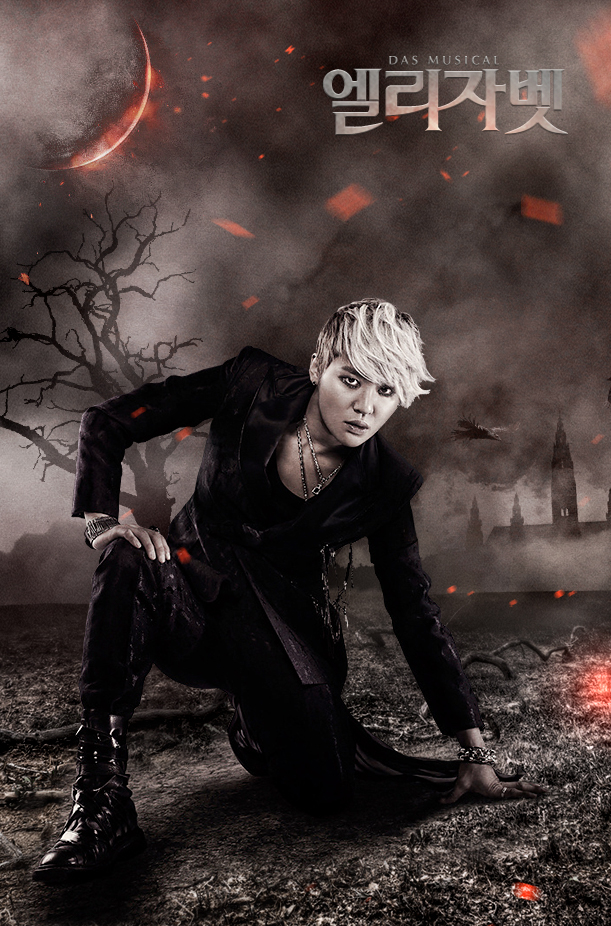 Xiah Junsu 37 -preview-