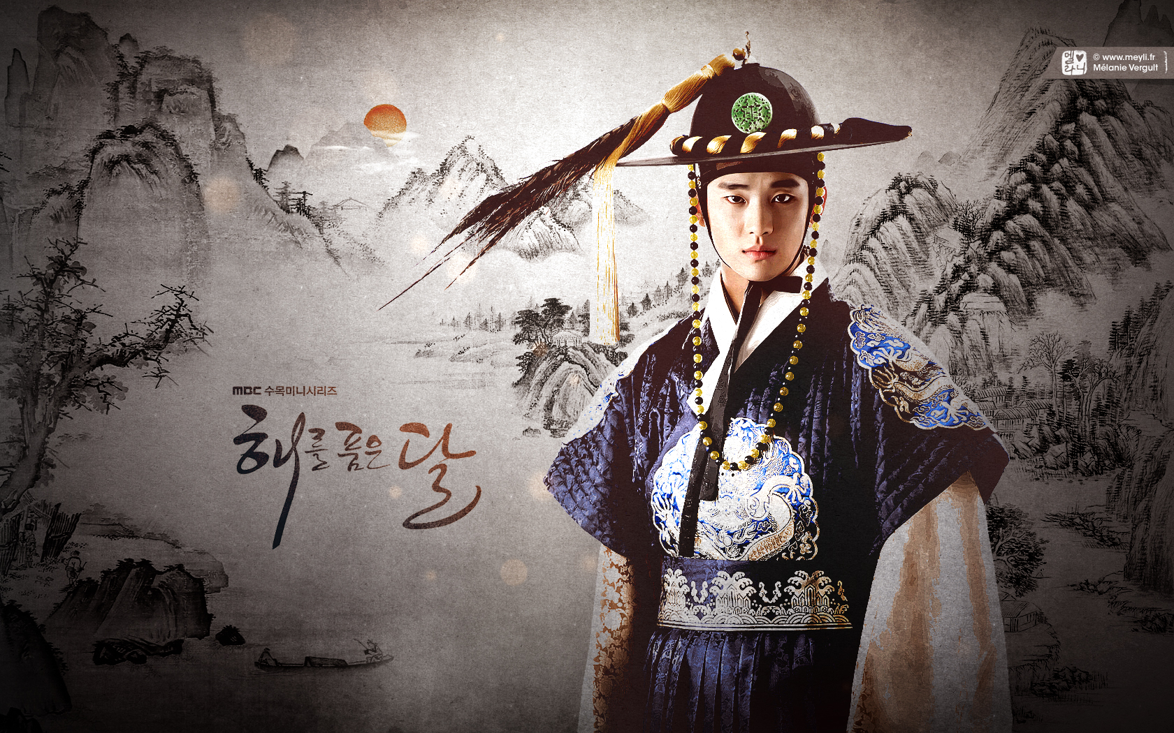 The Moon That Embraces the Sun -1680x1050-
