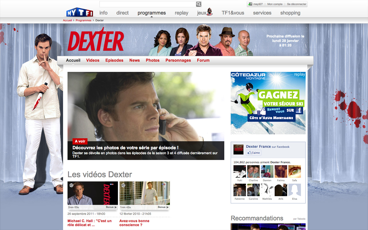 Dexter - Website 2