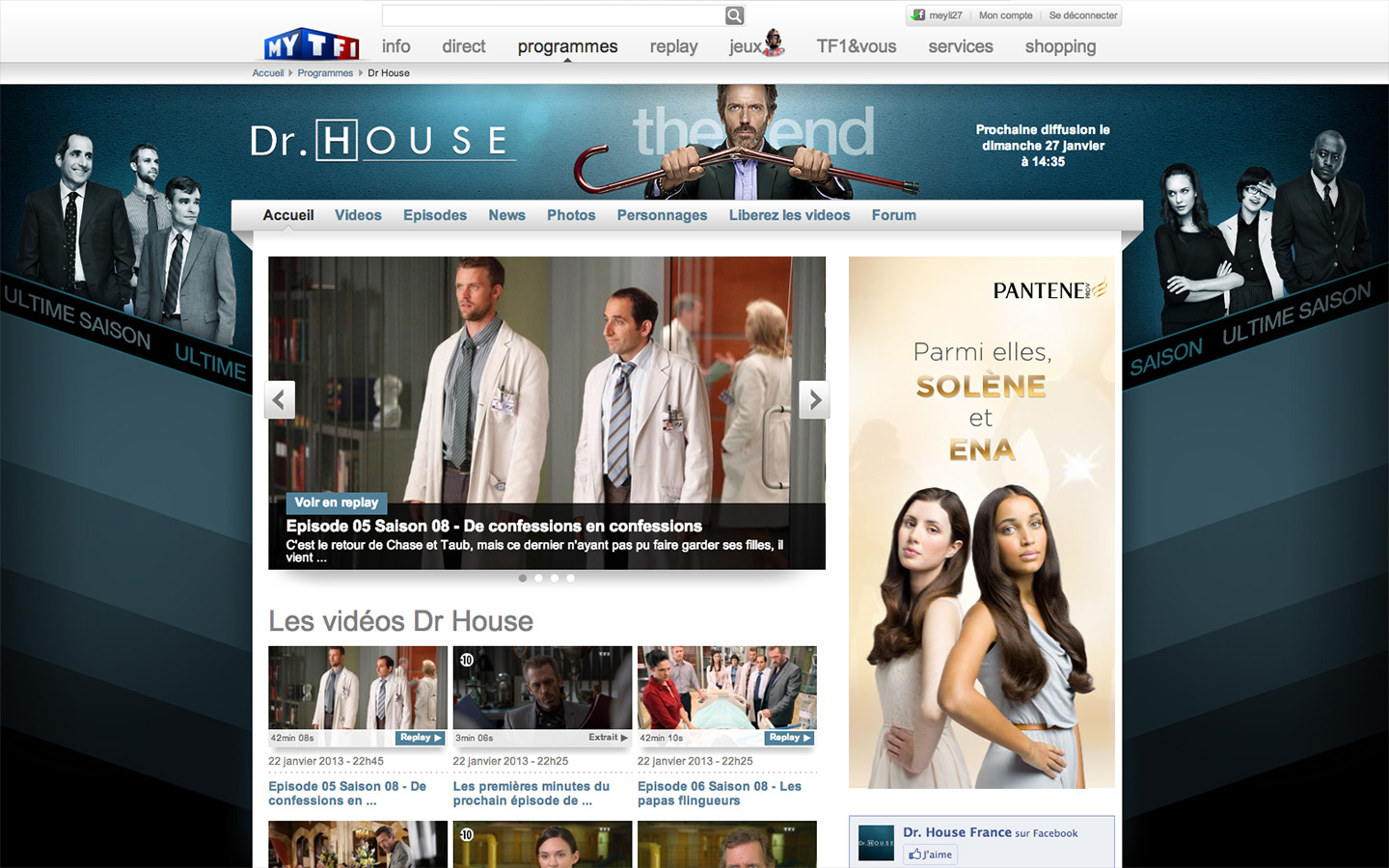 Dr House - Website 2