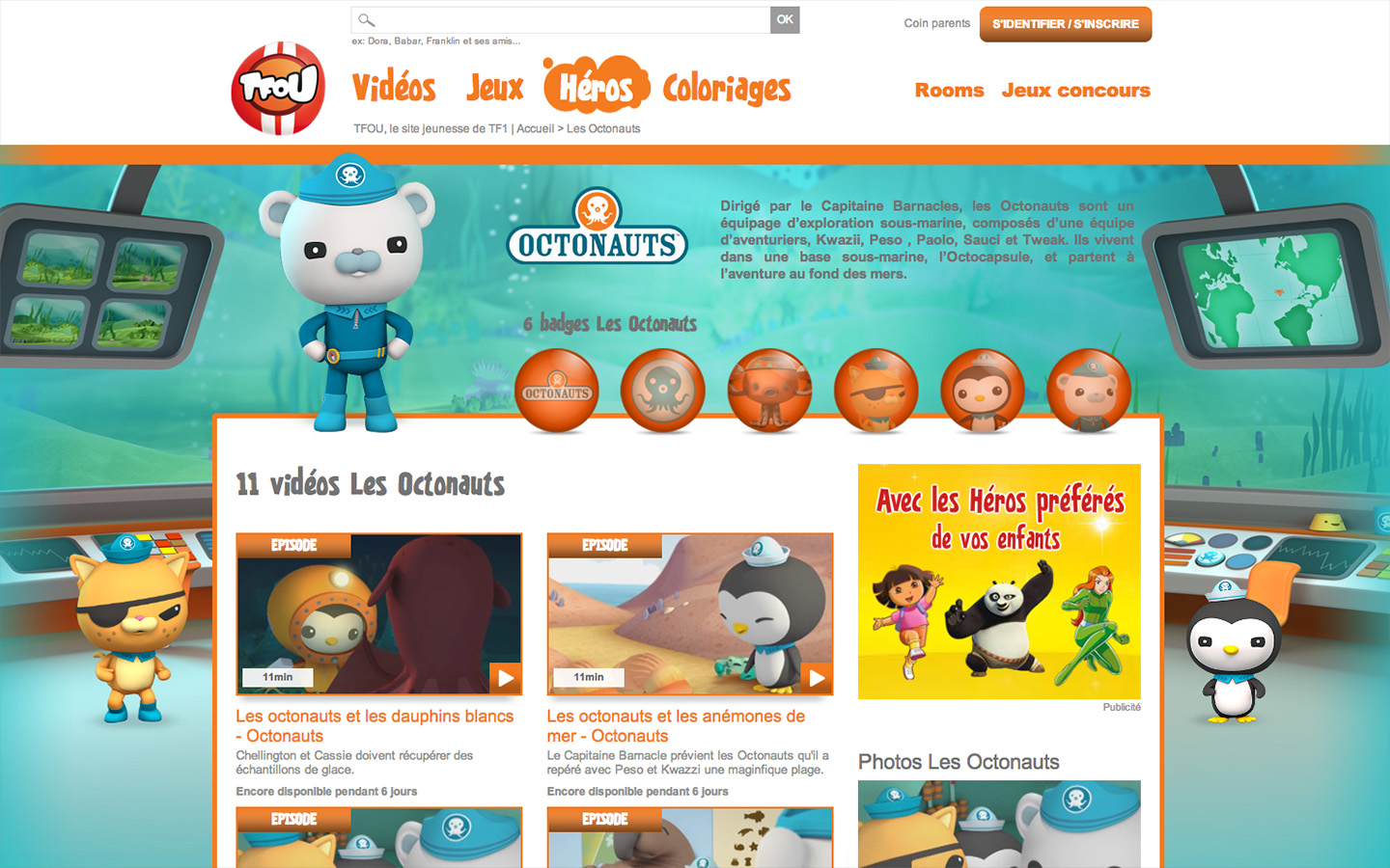 Octonauts - Website 2